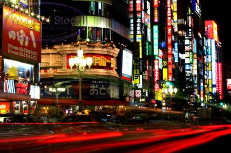 Jetset to Japan - SocialiteTravel.com